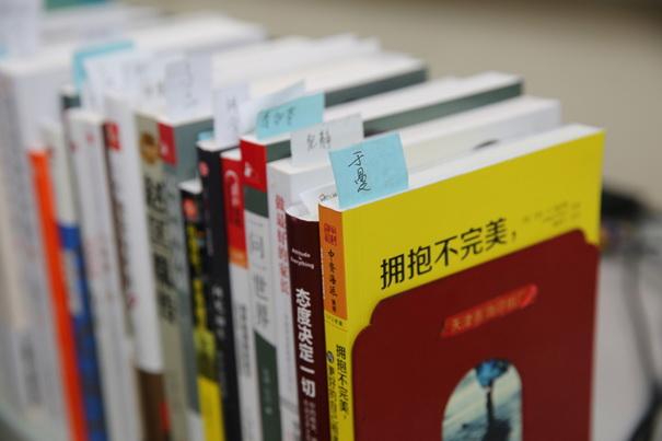 读一本好书,老师的示范和引领